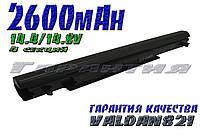 Аккумуляторная батарея Asus Ultrabook A56CB K46 R550 S505 R505 S46 V550 A56 K56 R405 U58 A42-K56 A41-K56 A32-K