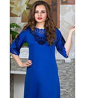 Платье Юлия электрик р.46-50