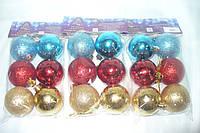 Елочные шары  6 шт  5см кулек блеск