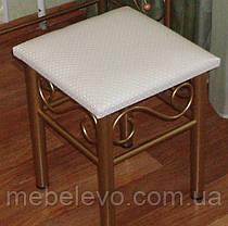 Пуф прикроватный  Металл-дизайн   , фото 3