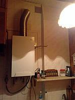 2 комнатная квартира Ванный спуск, фото 1