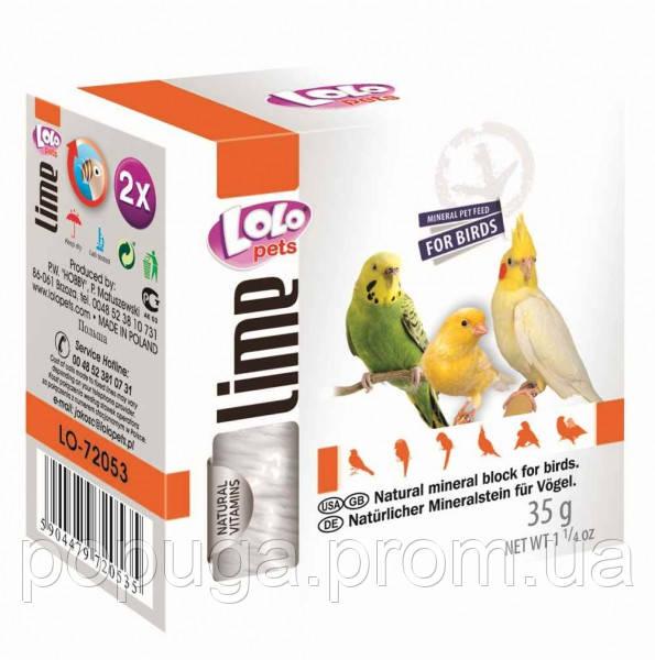 LoLo Pets Минеральный камень для птиц натуральный, 35г