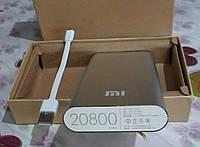 Портативная зарядка Powerbank xiomi 20800