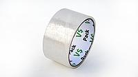 Скотч упаковочный прозрачный белый, 45 мм*50 м