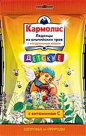 Кармолис Леденцы с мёдом и витамином С (детские)