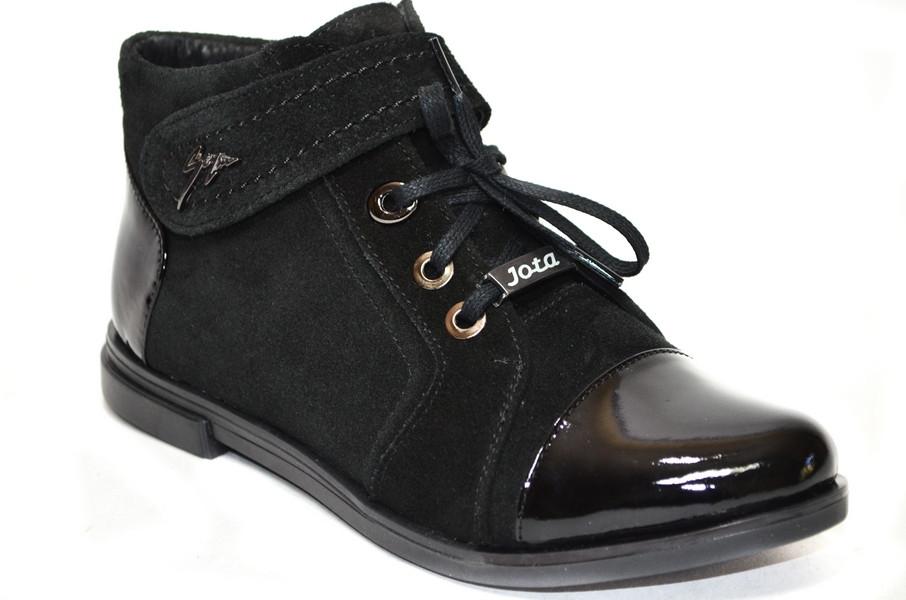 Женские ботинки (арт.2001117 черн.)
