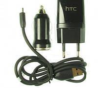 CЗУ 3in1 для  HTC Micro Usb (black)