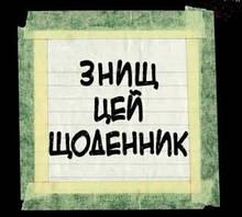 Книги Кери Смит на украинском