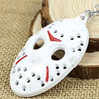 Брелок маска Джейсона Вурхиза  Пятница, 13-е _ Friday the 13th