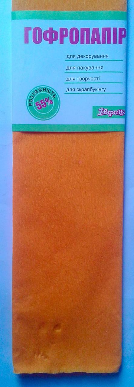 Бумага Гофрированная Оранжевая 705387 1 вересня Китай