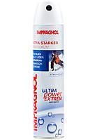 Аэрозоль Impragnol Высокоэффективное средство для защиты от влаги для текстиля кожи и мембранных тканей 300мл