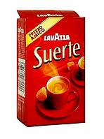 """Кофе """"LAVAZZA Suerte"""" (Молотый) - 250г"""