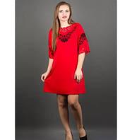 Платье Юлия р.46-52 красный
