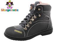 Зимние ботинки Шалунишка 100-529,р 33,34,36