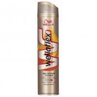 Лак для волосся WellaFlex для гарячей укладки Супер сильная фиксация 250 мл (4056800965564)
