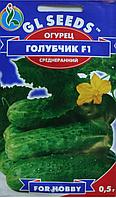 Семена Огурец Голубчик F1 0,5 г GL SEEDS