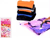 Вакуумный пакет для хранения вещей 70х100 см ароматизованный SK