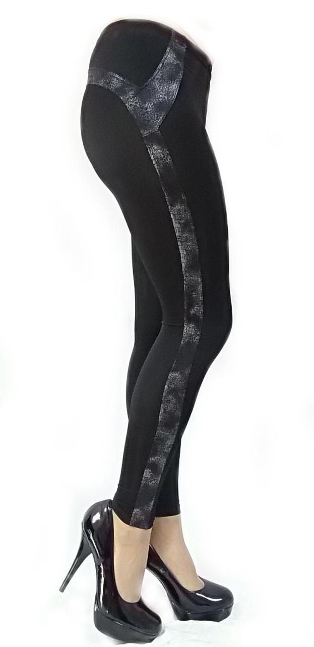 Женские лосины № 219 черные с серебристыми  кожаными вставками