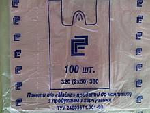 """Пакеты """"майка"""" 22(2х5)х38/7- 100 шт."""