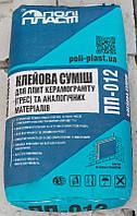 Клеевая смесь ПП-012 Полiпласт для керамогранита 60х60,теплого пола (вода) 25 кг (48)(2000000090689)