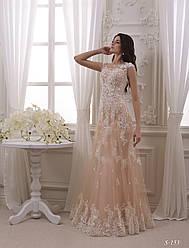 Свадебное платье S-153