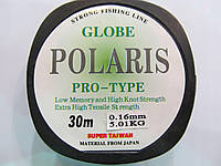 Леска для рыбалки с сечением 0,16мм Globe Polaris 30м