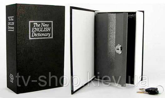 Книга-сейф ,18 см