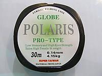 Леска рыболовная 0,14мм Globe Polaris 30м