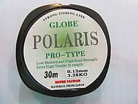 Рыболовная леска  0,12мм Globe Polaris  30м