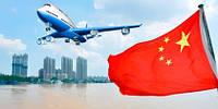 Быстрая доставка автозапчастей под заказ из Китая.