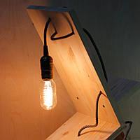Настольная лампа-подставка Eddi