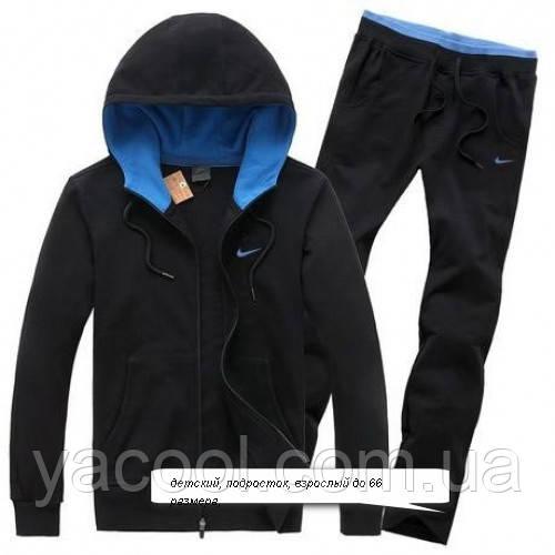 Спортивный костюм мужской теплый с начесом большие и стандартные размеры -  Интернет-магазин игрушек и aa56948dfe1