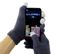 Перчатки для сенсора (Темно-серые)