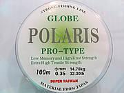Леска для рыбалки с сечением 0.35мм Globe Polaris 100м