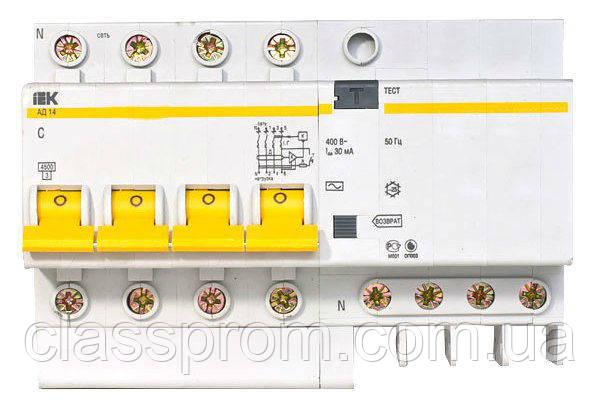 Диференційний автомат АД14 4Р 16А 10мА IEK