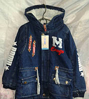Куртка детская утепленная , фото 1