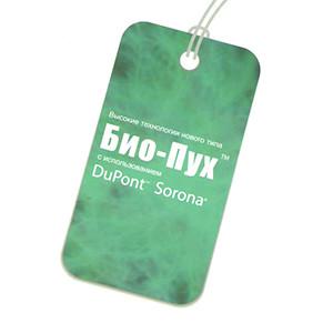 Био-Пух DuPont™ Sorona®