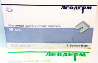 Пластир Леодерм 8 см*6см №1