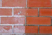 Удаление высолов, грибков, плесени, защита фасада от влаги – гидрофобизация