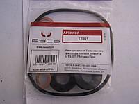 Ремкомплект топливного фильтра тонкой очистки МТЗ/ДТ-75/НИВА/Дон