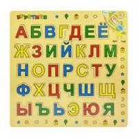 Деревянная игрушка Алфавит  (MD 0002 R)
