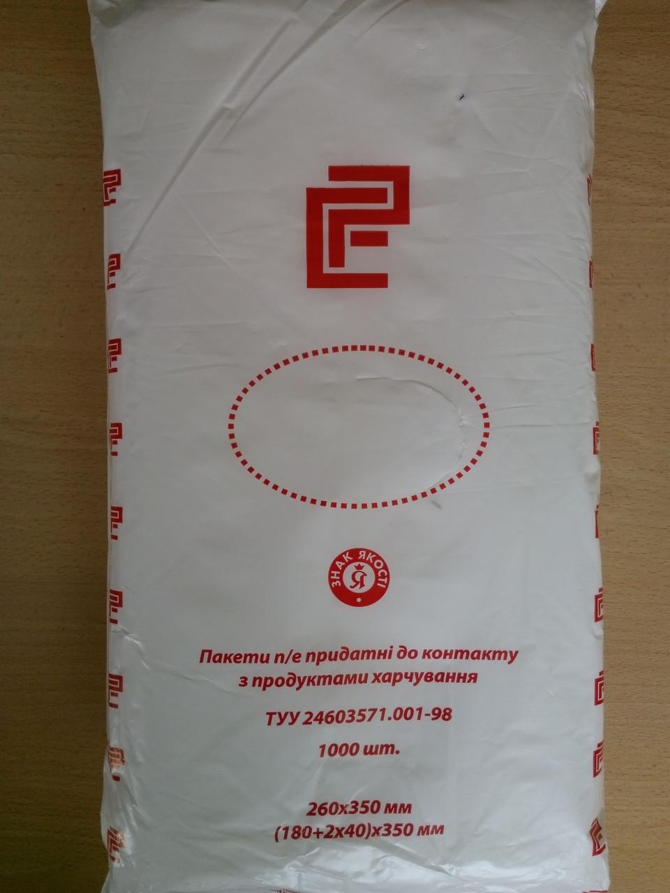 Фасувальні пакети 18+(2+4)х35 -1000 шт.