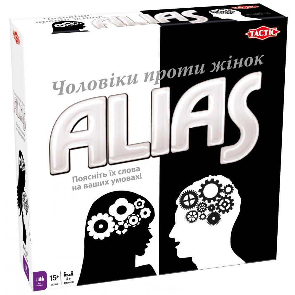 """Настільна гра Tactic Alias """"Чоловіки проти жінок"""" (Псевдонім) (54338)"""