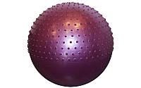 Фитбол полумассажный 2в1 75см ZEL FI-4437-75 (PVC, 1300г, роз,фиолет,гол., ABS)