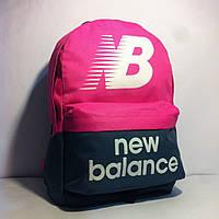 Рюкзак молодежный New Balance, 3877, фото 1