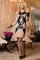 Экстравагантное платье, для супер уверенных в себе девушек