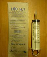 11Шприц 3-х компонентный 100мл катетер тип з перехідником Луер