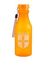 Бутылка для воды Yes Cambridge 705589, 500 мл