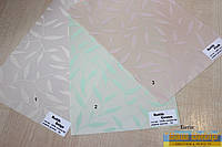 Ролеты из ткани BATIK на окна,балконы,двери, фото 1