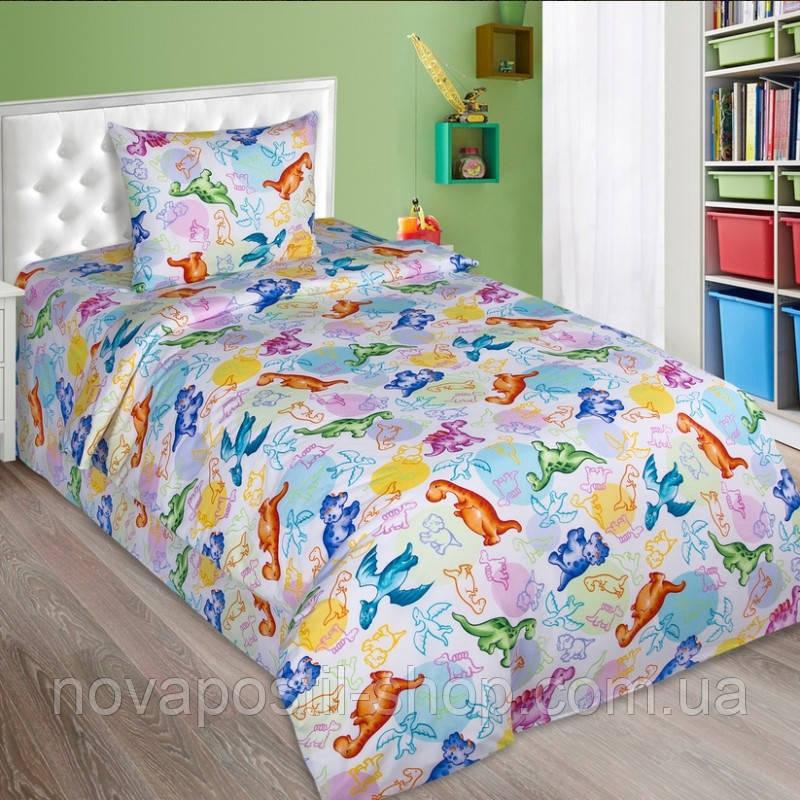 Детское постельное белье Динозаврики (подростковое)